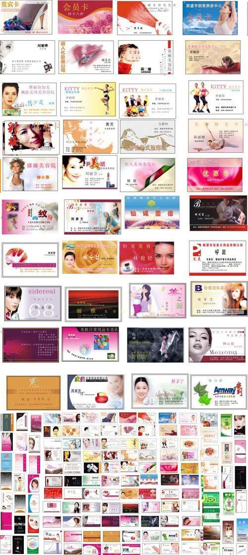 blogm1: kartvizit örnekleri 132 adet