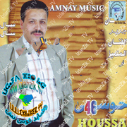 Houssa 46-Sal sal