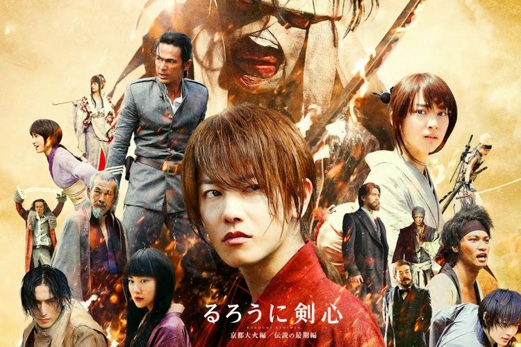Rurouni Kenshin : Kyoto Inferno (2014)