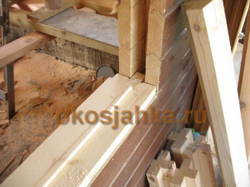 Обсада окон в деревянном доме своими руками