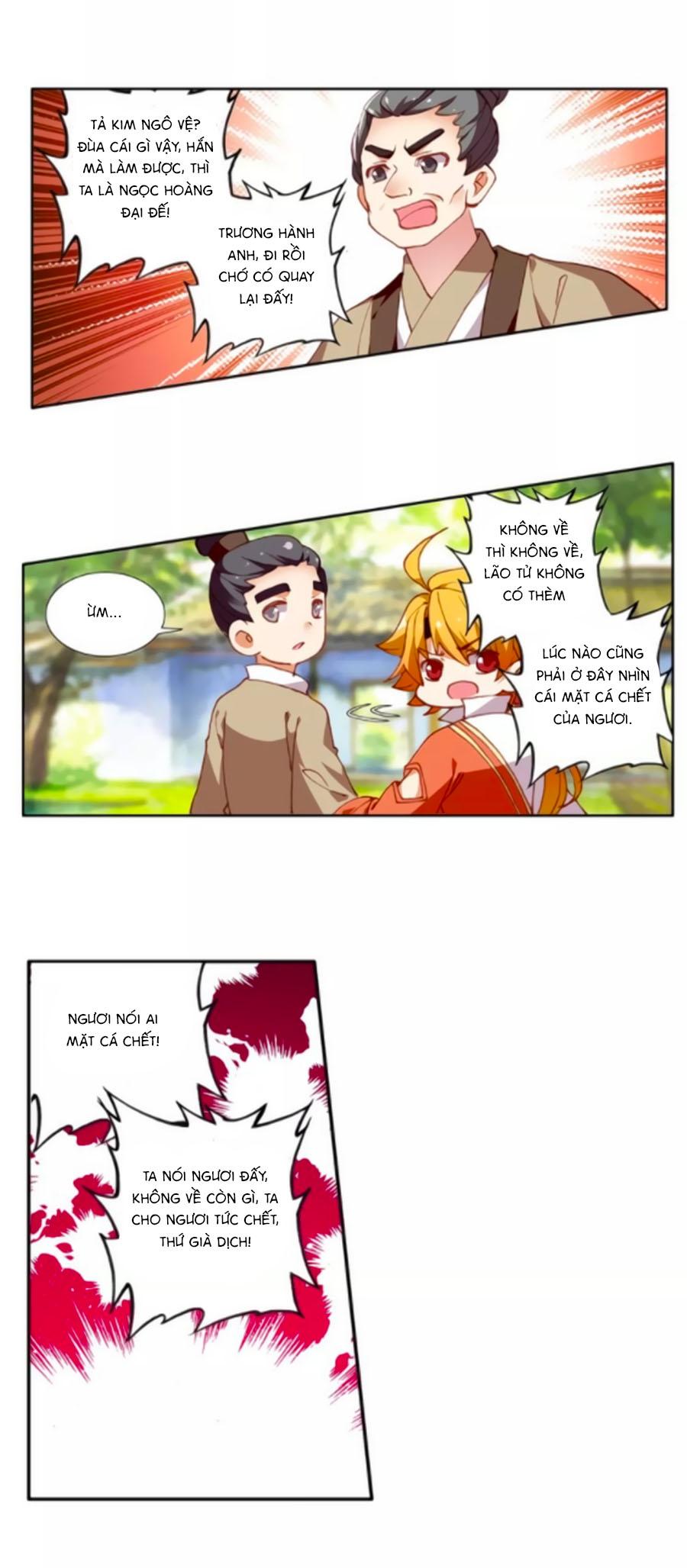 Trâm Trung Lục trang 16