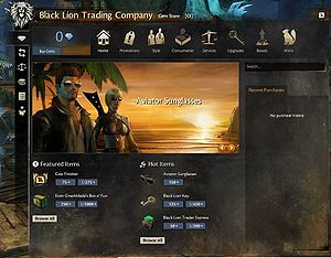 guild wars 2 gem store