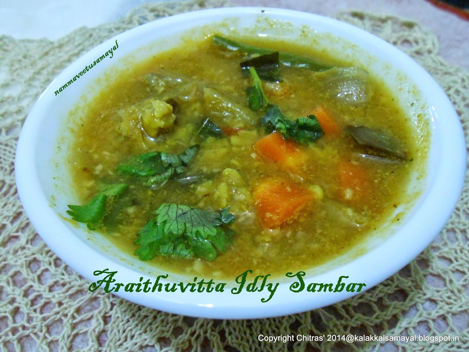 Araithuvitta Idly Sambar [ Idli Sambar special ]