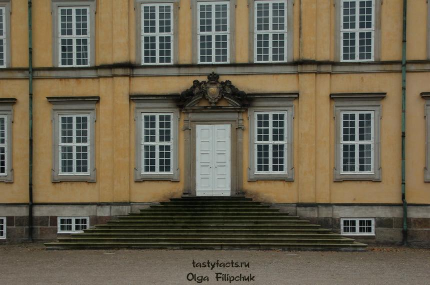 Дворец во Фредериксберге