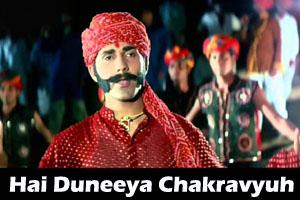 Hai Duneeya Chakravyuh