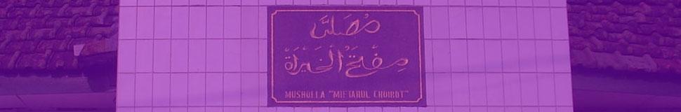 Musholla Miftahul Khoirot