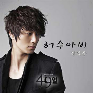 [Foto] OST 49 Days Drama Korea Indosiar