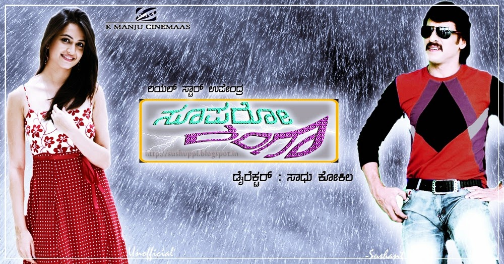 Super Ranga (2014) Kannada Movie Dance Raja Dance Song Download