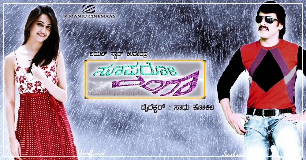 Super Ranga (2014) Kannada Movie Dance Raja Dance Song Download