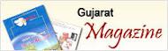 ગુજરાત મેગૅઝીન