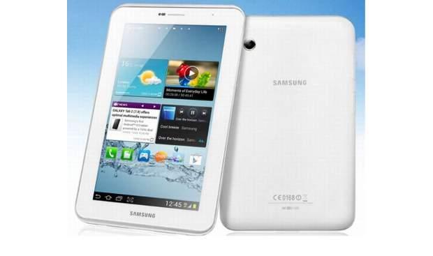 Samsung Galaxy Tab 3 Secret Codes