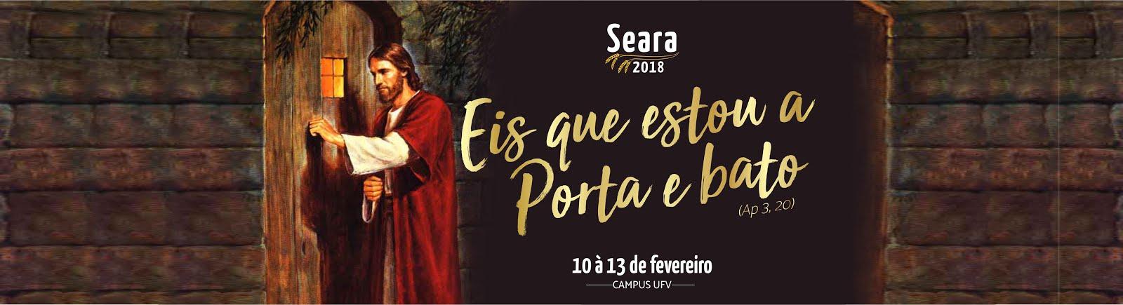 Seara 2018