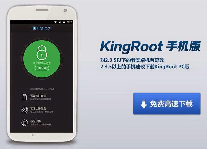 Root Android dengan Kingroot (tanpa PC), cara root android tanpa pc, cara root android tanpa komputer, root android gratis  sarewelah.blogspot.com