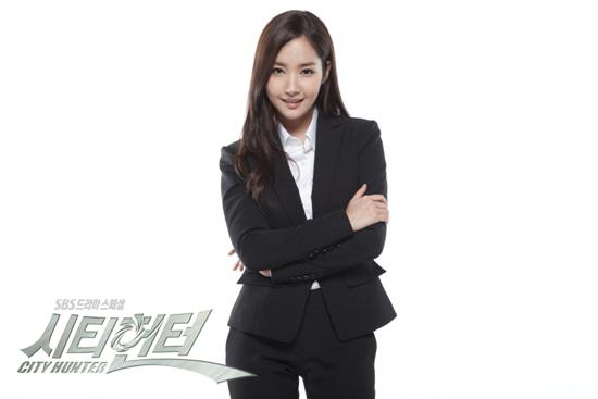 Foto-Foto Park Min Young Pemain City Hunter Drama Korea