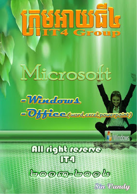 microsoft office khmer book pdf khmer library