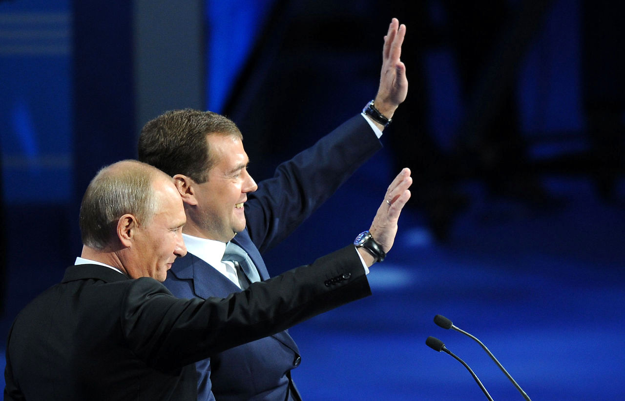 Медведев и Путин на съезде Единой России