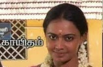 Kayitham – 28-11-2013 – Puthuyugam Serial – Episode 06