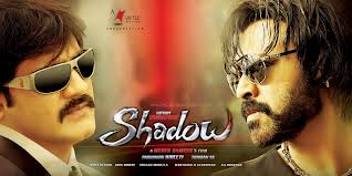 Shadow (2013) Telugu Mp3 Songs Free Download