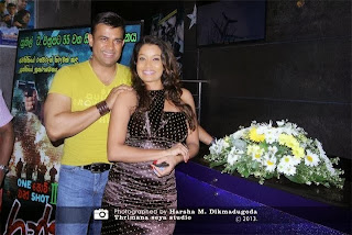 ranjan with himali hot