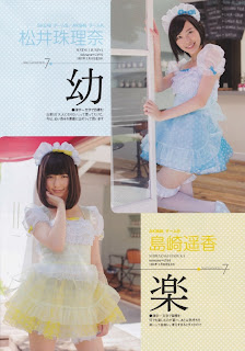 AKB48 X Weekly Playboy 2012 Matsui Jurina Shimazaki Haruka