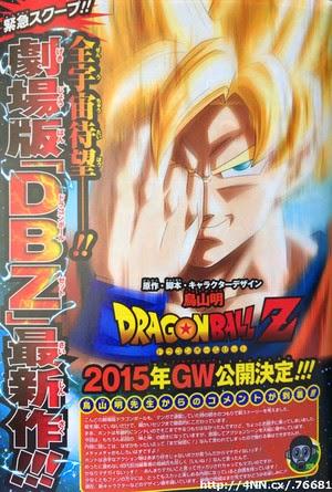 Dragon Ball Z ganha novo filme que será lançado em 2015