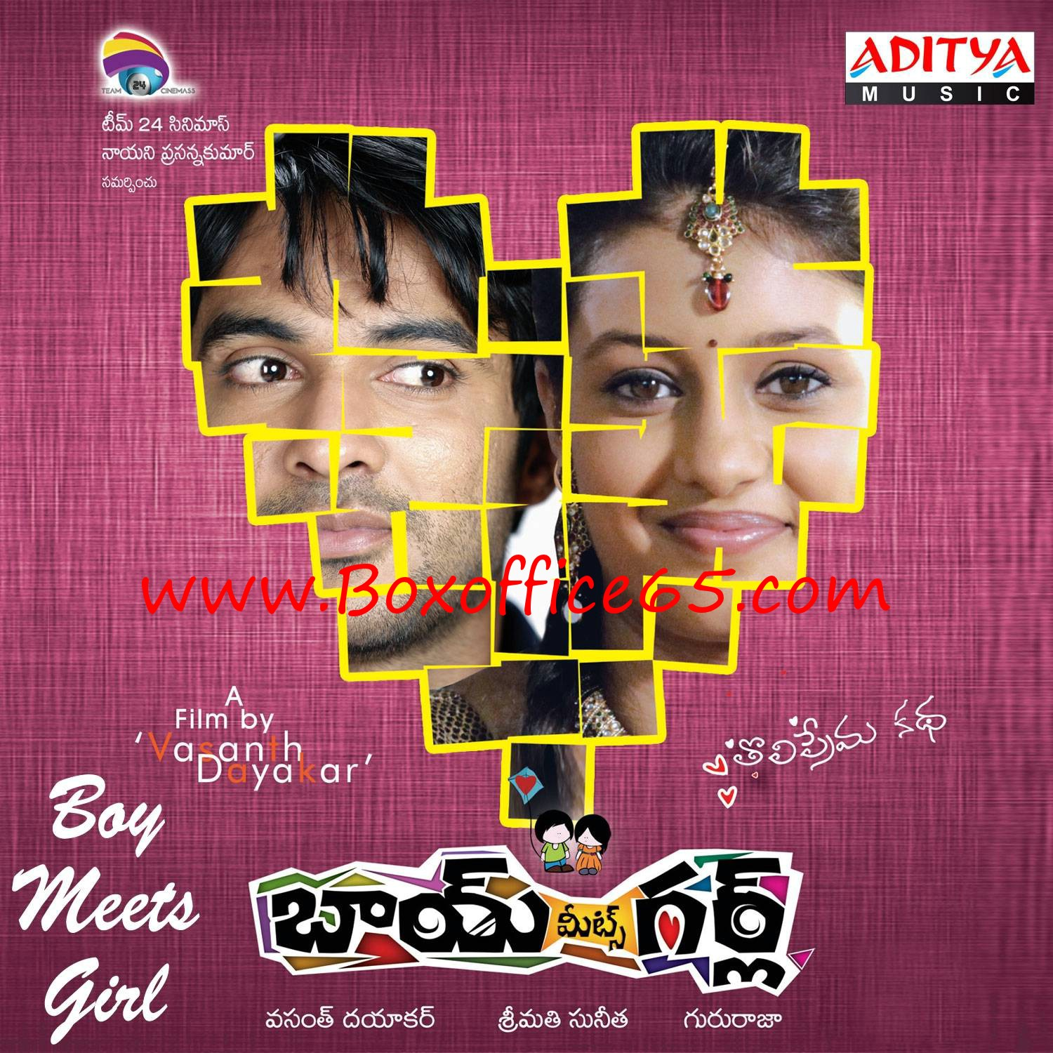 boy meets girl telugu movie music director Boy meets girl telugu movie 26k likes boy meets girl-tholi prema katha is a cute feel good love entertainer which will take you into memories of your.