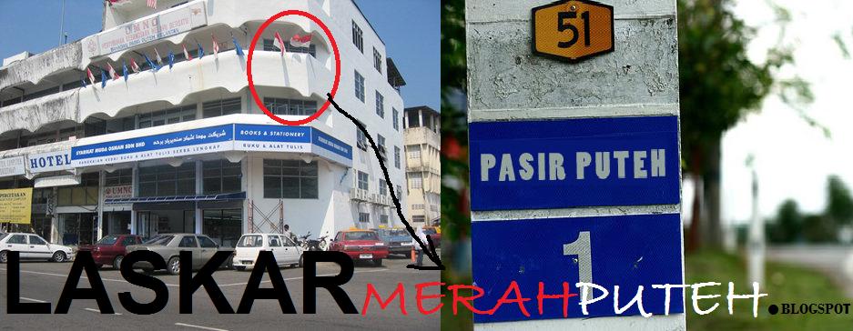 LaskarMerahPuteh