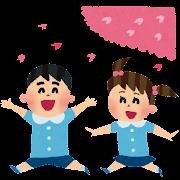 桜の下で遊ぶ幼稚園児のイラスト