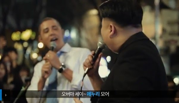 Obama and Kim Jong Un sing together.