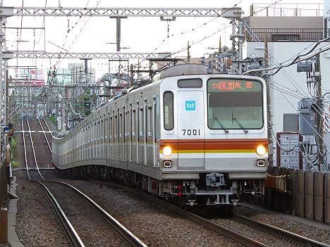 東急東横線 通勤特急 飯能行き 7000系