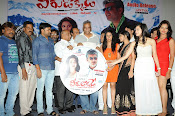 Veerudokkade movie audio launch photos-thumbnail-12