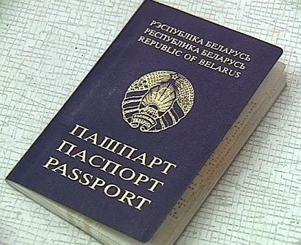 Гражданам Беларуси разрешат находиться в России 90 дней без регистрации