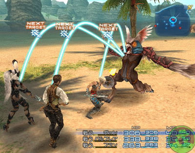 Final Fantasy Xiii Pc Torrent