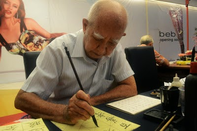 http://guruhdimasnugroho.blogspot.com/2013/04/resep-sehat-seniman-senior-pelukis.html