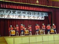 竹の里創立30周年記念式典