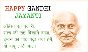 About gandhiji in hindi as essay writing