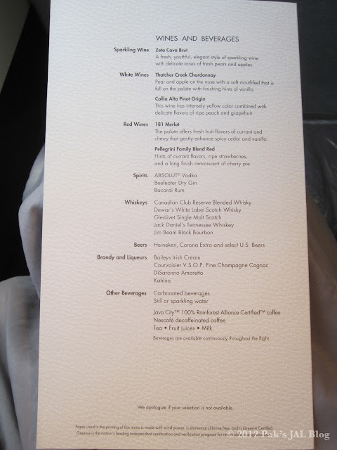 June business class drinks menu on AA32