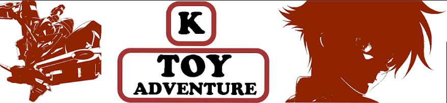K's toy adventure.