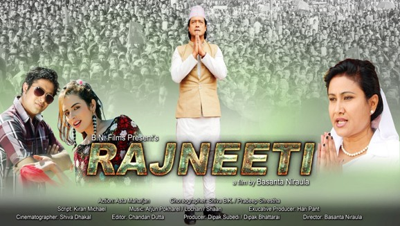 nepali movie rajneeti