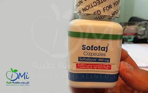 #سوفالدى,Sovaldi, sofosbuvir, sofotaj, علاج فيروس سي, المعلمين, سوفوتاج, سوفوسبوفير,