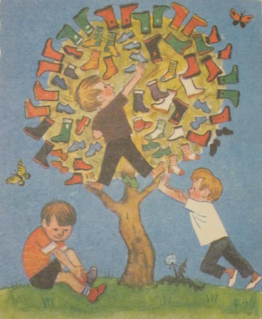 Стихи лифшица про деревья