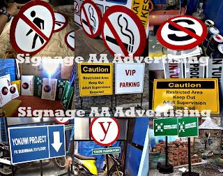 gambar signage | rambu petunjuk |  untuk Kantor | Hotel |  Rumah Sakit | Pabrik |  Perumahan