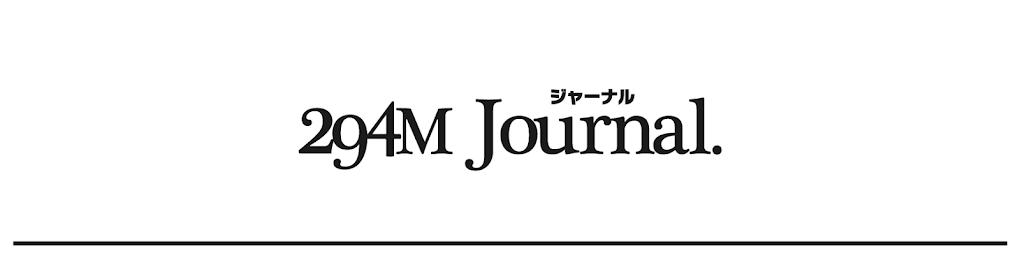 294m journal