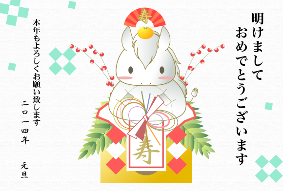 kartu tahun baru jepang