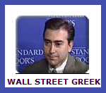 Europe analyst