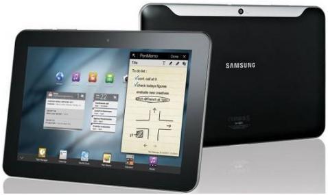 http://1.bp.blogspot.com/-eq4SOYYMgB4/TkJ_oB4y_EI/AAAAAAAAOVw/7_Ziox7_K-c/s1600/Samsung+Galaxy+Tab+730.JPG