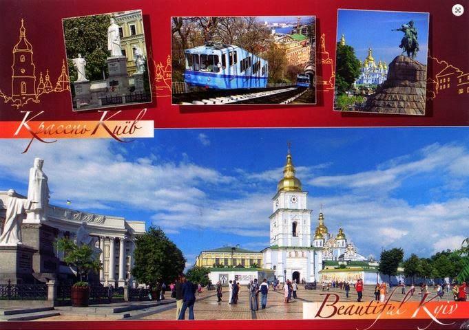 красавец Киев