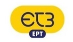 ΕΡΤ3 LIVE TV CHANNEL Greek Tv Live Streaming