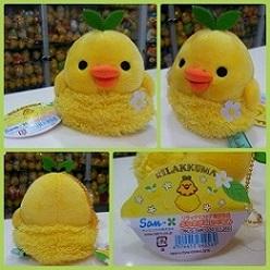 (INSTOCK) Click to See LE Lemon Kiiroitori Mascot