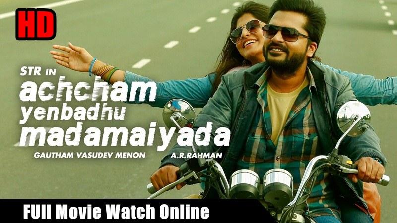 Achcham Yenbathu Madamaiyada (2016) Tamil Movie Online | AYM Full Movie Watch Online